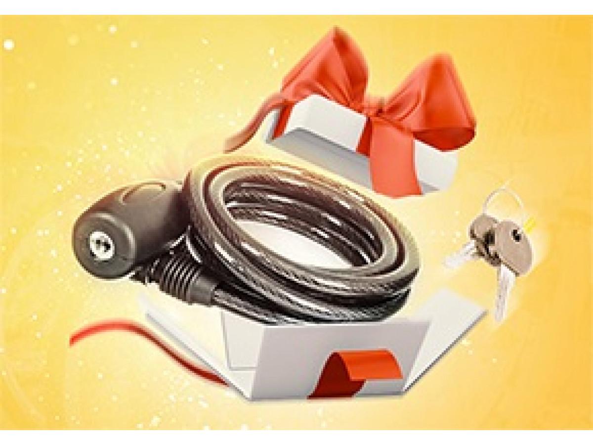 Велозамок в подарок